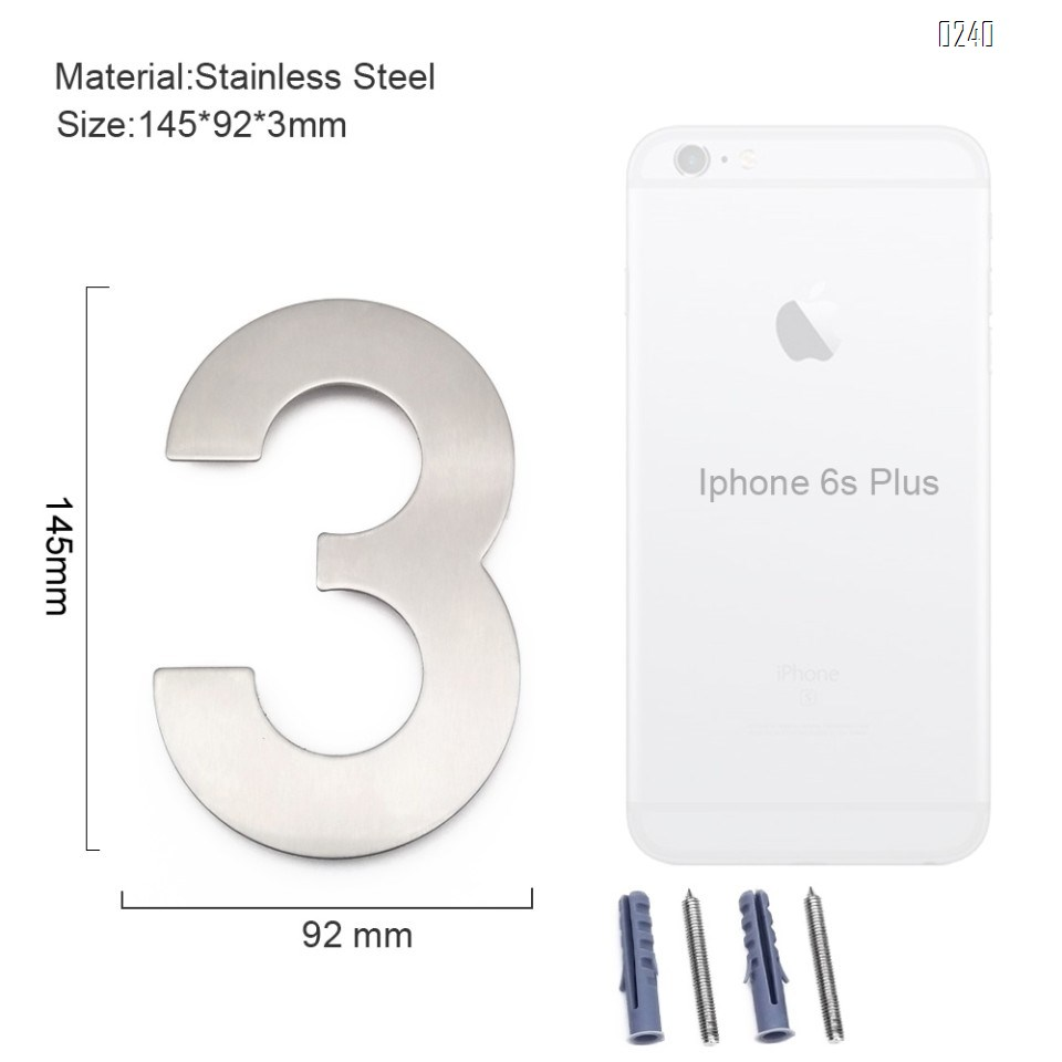 6 inch. Brushed 304 Stainless Steel Large Floating Modern House Numbers 2